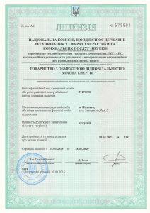 Ліцензія вир-во